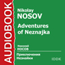Adventures of Neznajka (Unabridged) Audiobook, by Nikolay Nosov