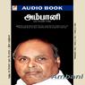 Ambani, Oru Vetri Kathai (Unabridged) Audiobook, by Chokkan N