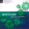 Amritvani, Volume 2 (Unabridged) Audiobook, by Brahma Kumaris