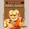 Anbe Arule (Unabridged) Audiobook, by Bharaneedharan