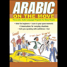 Arabic on the Move Audiobook, by Jane Wightwick
