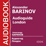 Audioguide: London Audiobook, by Alexander Barinov