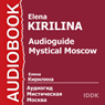 Audioguide: Mystical Moscow Audiobook, by Elena Kirilina