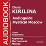 Audioguide: Mystical Moscow, by Elena Kirilina