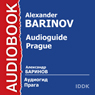 Audioguide - Prague, by Alexander Barinov