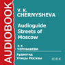 Audioguide - Streets of Moscow Audiobook, by V. Chernysheva