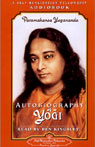 Autobiography of a Yogi (Unabridged) Audiobook, by Paramahansa Yogananda