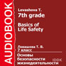 Basics of Life Safety for 7th Grade (Unabridged) Audiobook, by T. Levashova