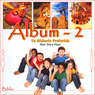 Biblia Album 2 (Texto Completo): Bible Album 2 Audiobook, by Your Story Hour