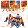 Biblia Album 4 (Texto Completo): Bible Album 4, by Your Story Hour
