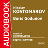 Boris Godunov Audiobook, by Nikolay Kostomarov