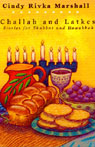 Challah and Latkes: Stories for Shabbat and Hanukkah Audiobook, by Cindy Rivka Marshall