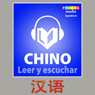 Chino Libro de frases - Leer y escuchar (Chinese Phrasebook - Read and Listen) (Unabridged) Audiobook, by SPEAKit.tv | PROLOG Ltd.