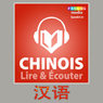 Chinoise - Guide de conversation (Chinese - Phrasebook) (Unabridged), by SPEAKit.tv | PROLOG Ltd.