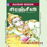 Chiranjeevi (Unabridged), by Prabhu Shankar