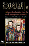 Classic Chinese Short Stories, Volume 2 (Unabridged), by Yuan Chen