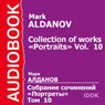 Collection of Works: Portraits, Vol. 10 (Unabridged), by Mark Aldanov