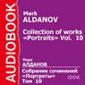 Collection of Works: Portraits, Vol. 10 (Unabridged) Audiobook, by Mark Aldanov