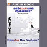 Complan Boy: The Art of Planning (Unabridged), by Sibi K. Solomon