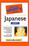 The Complete Idiots Guide to Japanese, Level 2 Audiobook, by Linguistics Team