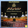 Coran, The Holy Quran (Unabridged) Audiobook, by World Music Office