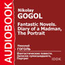 Diary of a Madman and The Portrait, by Nikolai Gogol