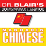 Dr. Blairs Express Lane Chinese, by Dr. Robert Blair