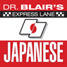 Dr. Blairs Express Lane Japanese, by Dr. Robert Blair