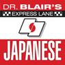 Dr. Blairs Express Lane Japanese Audiobook, by Dr. Robert Blair