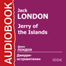 Dzherri-ostrovitjanin (Jerry of the Islands) (Unabridged), by Jack London