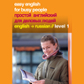 Easy English for Busy People: Russian Volume 1 (Unabridged), by Helen Costello
