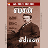 Edison: Kandupidipugalin Kadhanayagan (Unabridged), by Ilandai Su Ramasamy