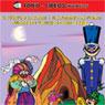 El Cuervo y la Zorra, El Soldadito de Plomo Pulgarcito, & Muchos Cuentos Mas: Volume 1 Audiobook, by Folclorico