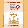 Enna Bet? (Unabridged), by Sibi K. Solomon