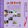 Everyday Chinese for French Speakers (Unabridged) Audiobook, by Foreign Language Teaching