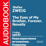 The Eyes of My Brother, Forever (Unabridged), by Stefan Zweig