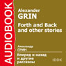 Forth and Back and other stories Audiobook, by Alexander Grin