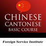 FSI - Cantonese Basic Course (Unabridged) Audiobook, by Elizabeth Latimore Boyle