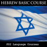 FSI Language Courses: Hebrew (Unabridged), by Foreign Service Institute