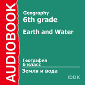 Geography for 6th Grade: Earth and Water (Unabridged) Audiobook, by A. Tsyganenko