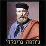 Giuseppe Garibaldi Audiobook, by Dr. Yossi Ben Tolila
