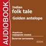Golden Antelope (Unabridged), by IDDK