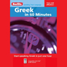 Greek in 60 Minutes (Unabridged), by Berlitz Publishing
