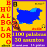 Hablo Bulgaro (con Mozart) - Volumen Basico (Bulgarian for Spanish Speakers) (Unabridged) Audiobook, by Dr. I'nov
