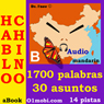 Hablo Chino (con Mozart) - Volumen Basico (Chinese for Spanish Speakers) (Unabridged) Audiobook, by Dr. I'nov