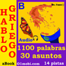 Hablo griego (con Mozart) - volumen basico (Greek for Spanish Speakers) (Unabridged), by Dr. I'nov