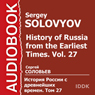 History of Russia from the Earliest Times, Vol. 27 (Unabridged), by Sergey Solovyov