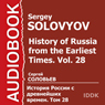 History of Russia from the Earliest Times, Vol. 28 (Unabridged) Audiobook, by Sergey Solovyov