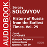 History of Russia from the Earliest Times, Vol. 29 (Unabridged) Audiobook, by Sergey Solovyov