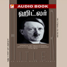 Hitler (Unabridged) Audiobook, by Raghavan Pa..